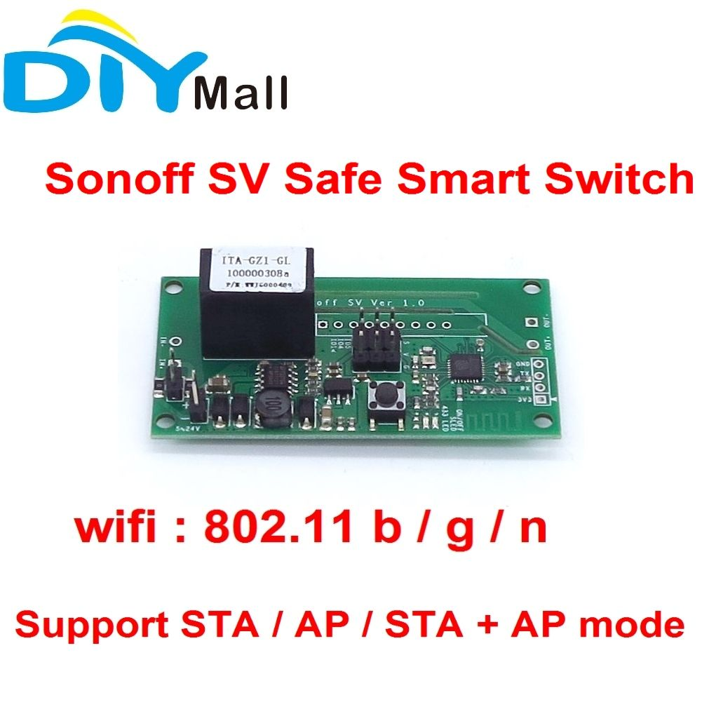 DIYmall ITEAD Sonoff SV Safe Voltage WiFi Wireless Smart
