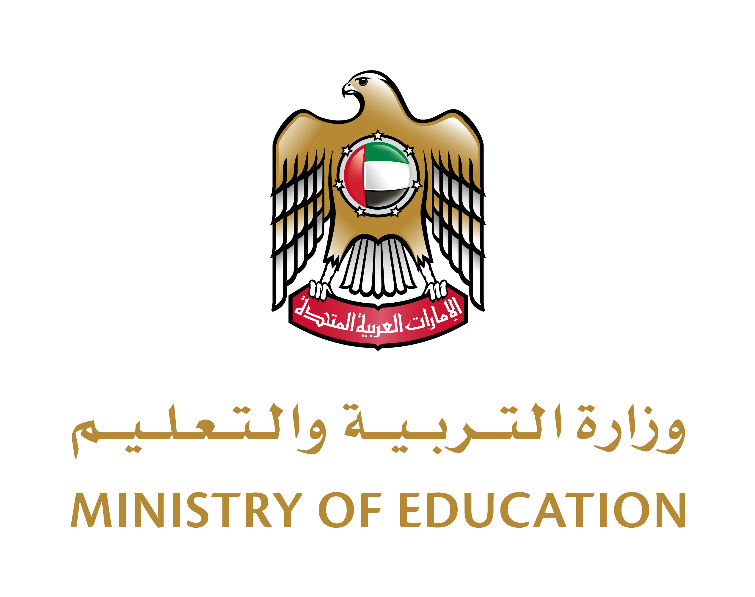Ministry Of Education Uae Irecruitment Ministry Of Education Public School Cancer Patients