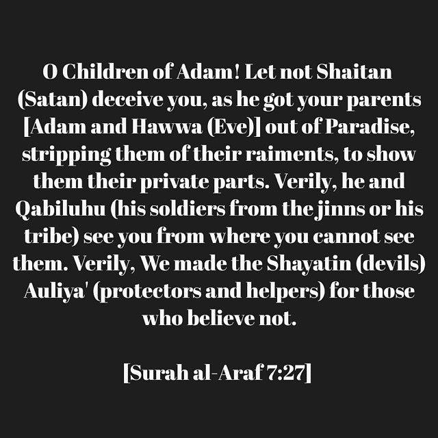 Afbeeldingsresultaat voor wat staat er in surah 7:27