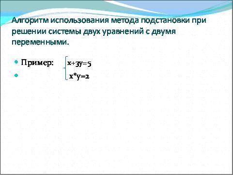 Тесты по искусству 9 класс с ответами xp