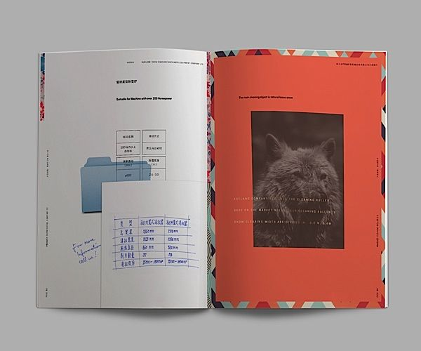 Editorial Design Inspiration: Snow Wolf By #TomJueris Pictures Gallery