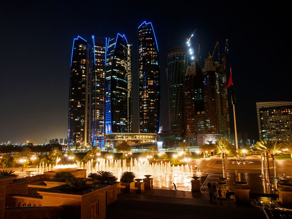 Abu Dhabi Abu Dhabi View Wallpaper Cheshire Cat Wallpaper