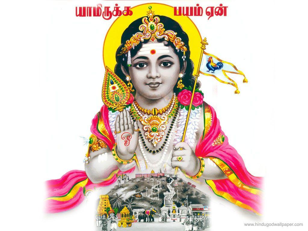 FREE Download God Muruga Wallpapers