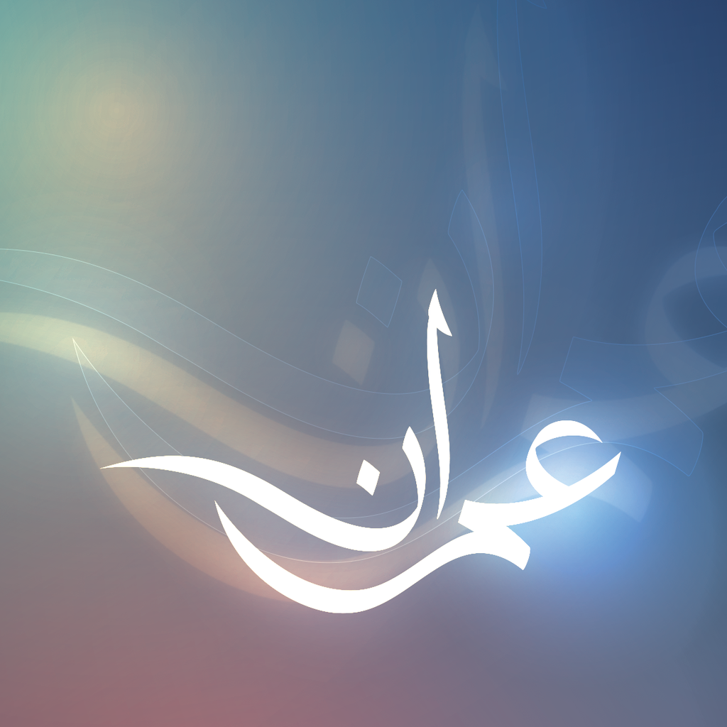 Nasir Text Art Wallpaper Hd Wallpapers 3d