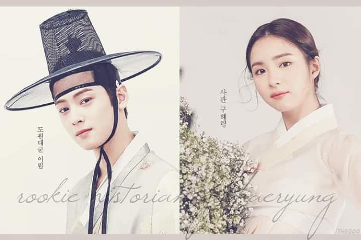 Kdrama Alert: Shin Se Kyung and Cha Eun Woo Will Star in Upcoming MBC drama 'Rookie Historian Goo Hae Ryung'