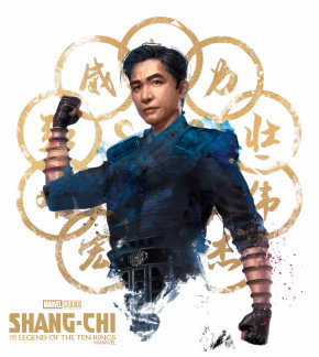 Shang Chi And The Legend Of The Ten Rings Products At Zazzle In 2021 Marvel Superheroes Marvel Posters Marvel Fan Art