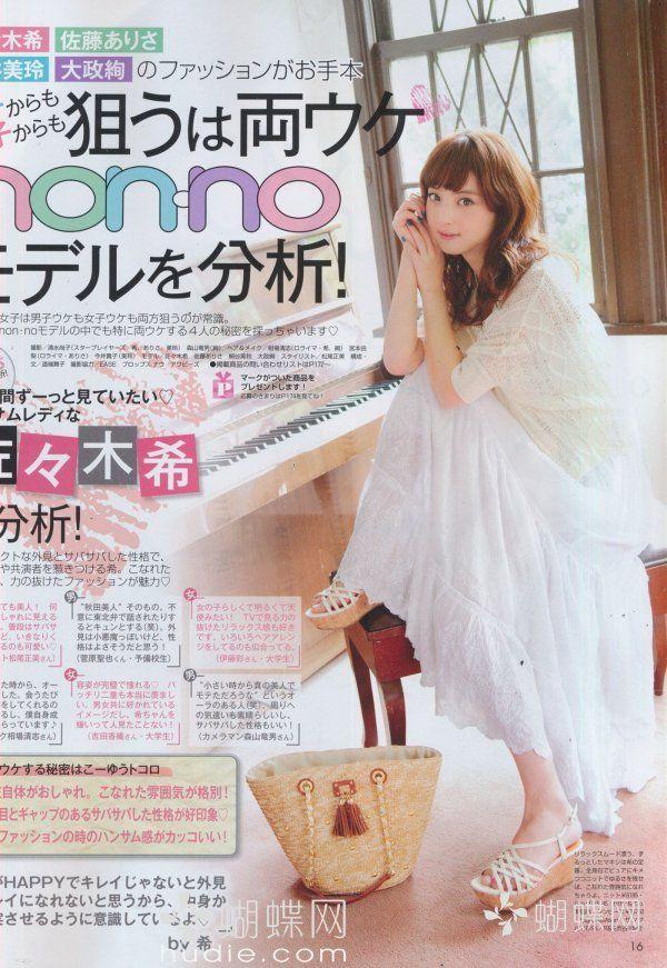 【佐佐木希】Nonno 1209:Nozomi's handsome lady - 亚洲范 - 蝴蝶网 -