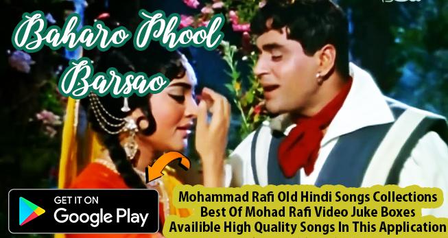 Download Mohammmad Rafi Songs Hindi Songs Mohammad Rafi Old Hindi Songs Mohammad Rafi Old Songs Rafi Old Songs Rafi Hit So Song Hindi Romantic Songs Songs