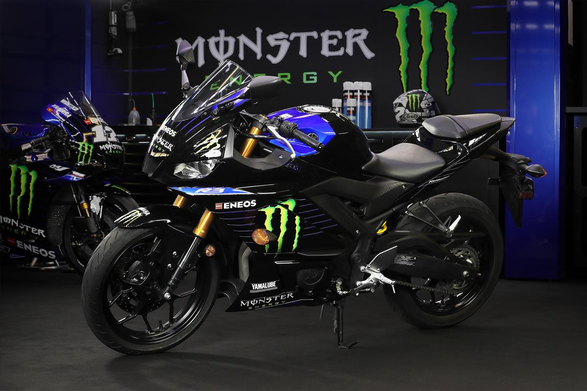 2020 Yamaha Yzf R3 Monster Energy Yamaha Motogp Edition Supersport Motorcycle Model Home Yamaha Motogp Yamaha Yzf Supersport