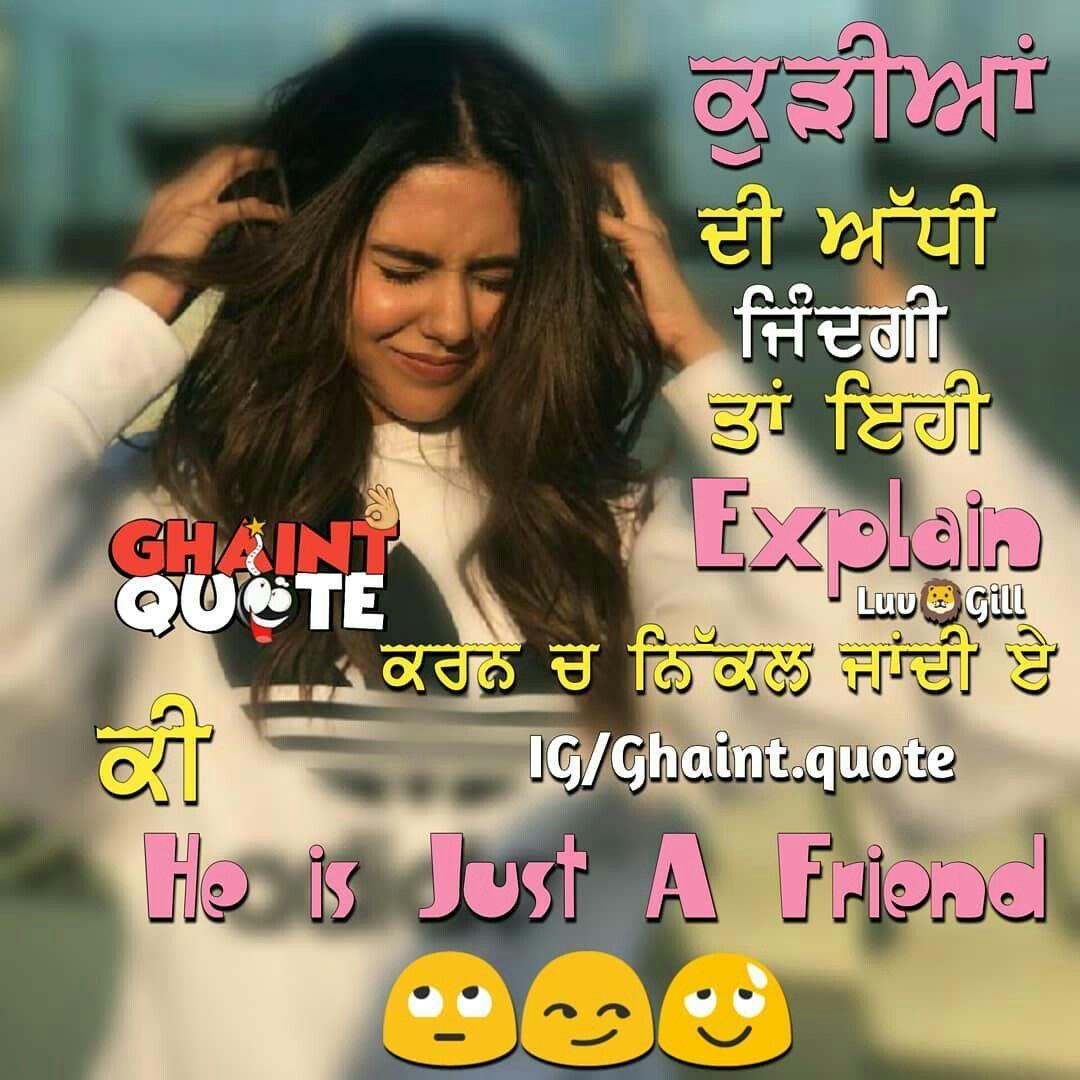 Ptaa ni koml hona nu kida smjawa 🤣🤣 | Funnies | Punjabi