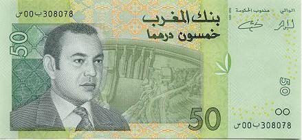 Moroccan Dirham Billetes Papel Moneda Billetes De Banco