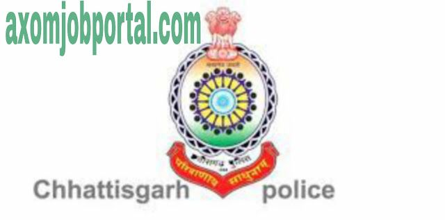 Pin by Deepak on Chhattishgarh Police Jobs Recruitment