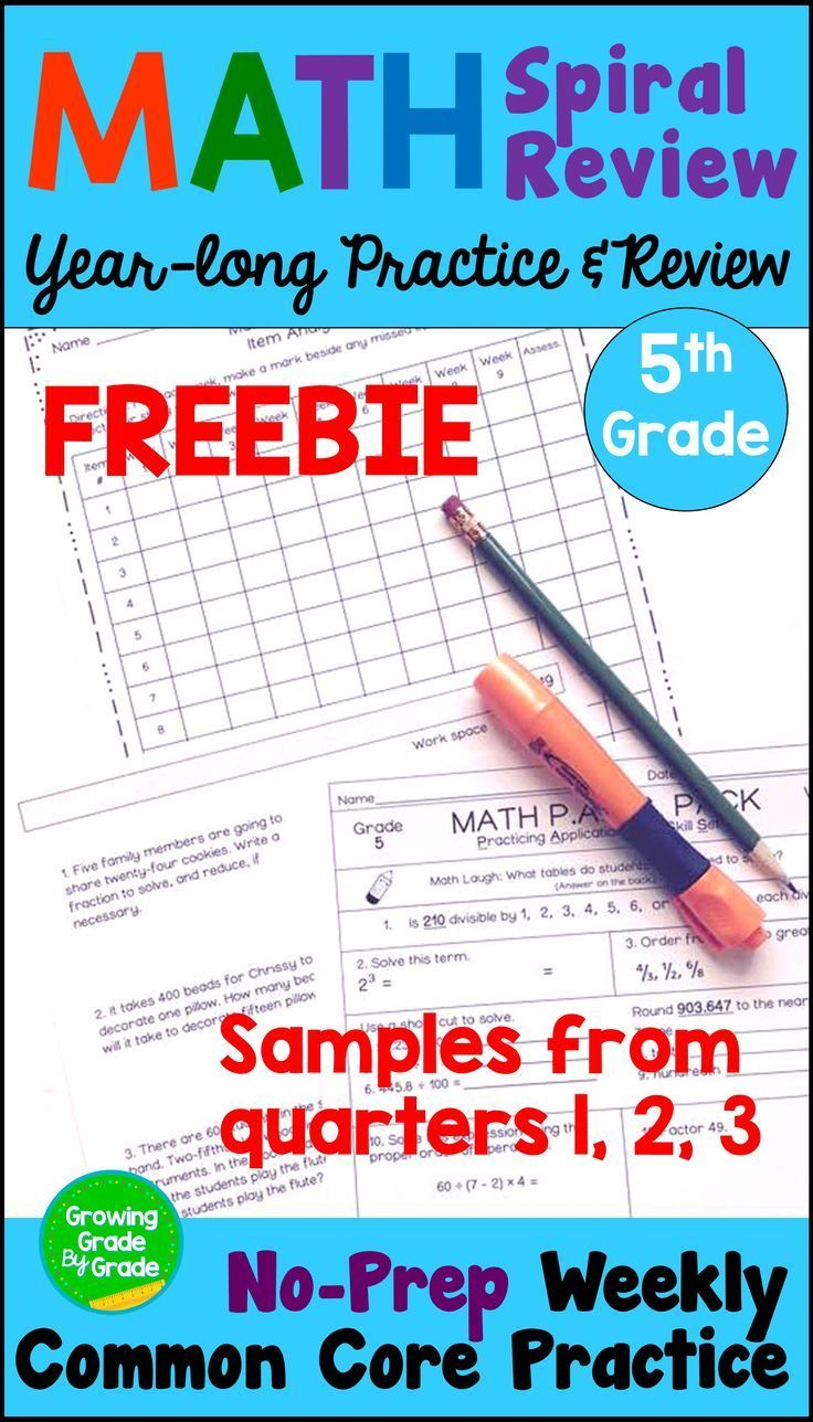 Give your students a taste of all the math spiral review ...