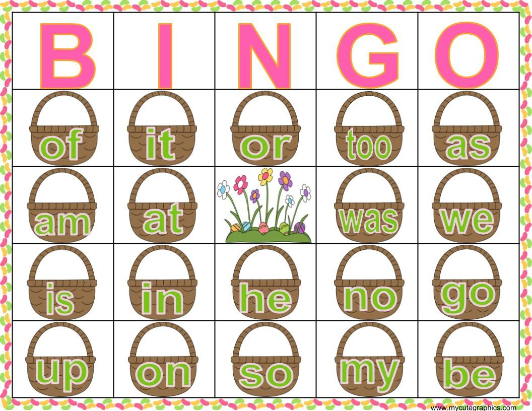 Sight Word Easter Jelly Bean Bingo