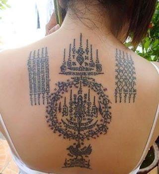 ajarn noo kanpai tatou sacr es pinterest tatouage bouddha id e tatouage et tatouages. Black Bedroom Furniture Sets. Home Design Ideas