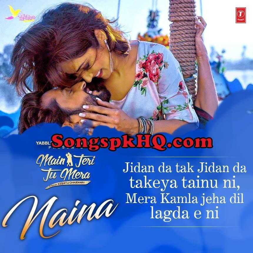 Sailaja movie mp3 songs free download - Coffee prince