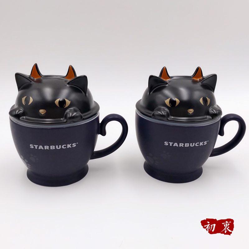 星巴克万圣节杯子2020礼物台湾日本香港黑猫捉迷藏附盖陶瓷马克杯 淘宝网 Sugar Bowl Set Starbucks Sugar Bowl