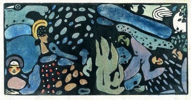 Wassily Kandinsky | Die Grune Frauen [The Green Women] (1907) | Artsy