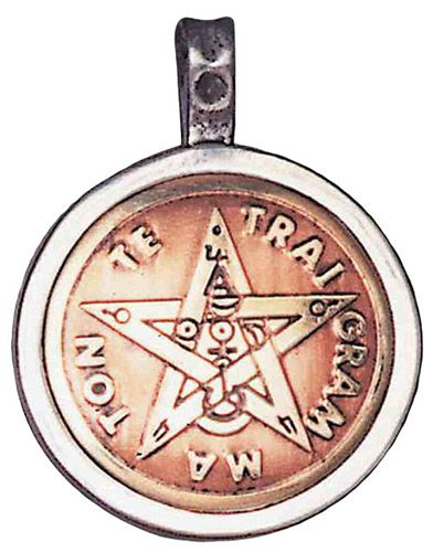 Tetragrammaton Talisman For Divine Guidance Knowledge This Ancient