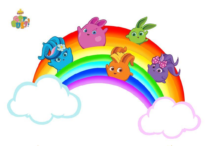 Sunny Bunnies Printable Poster Bunny Birthday Party Decorations Bunny Party Bunny Birthday Party