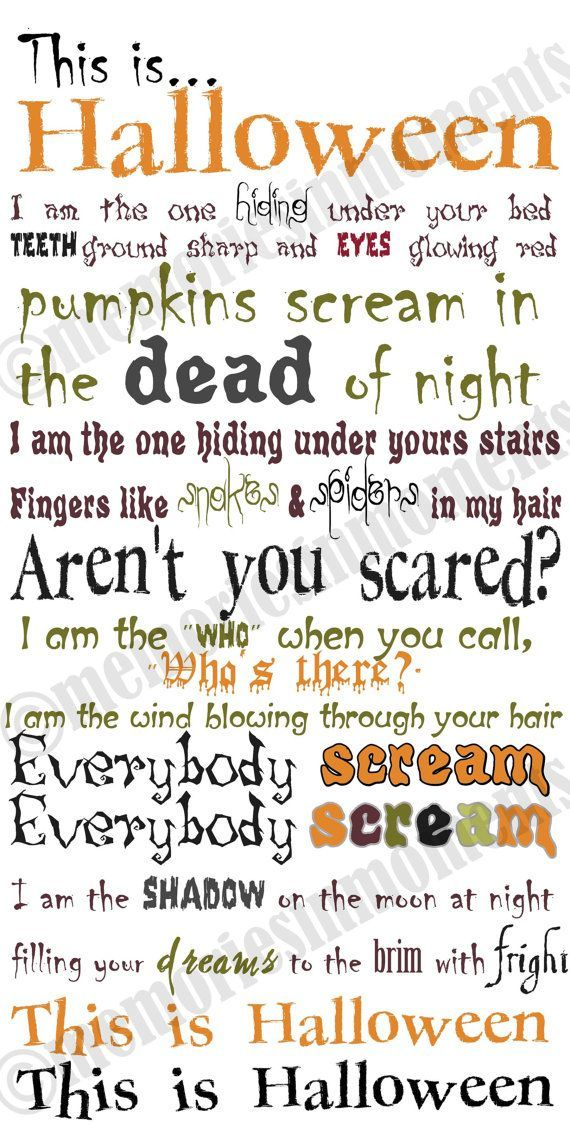 This is Halloween Halloween songs, Halloween quotes