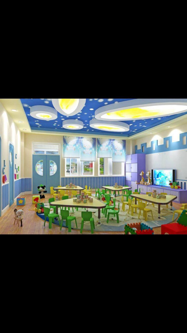 Diseño moderno para niños