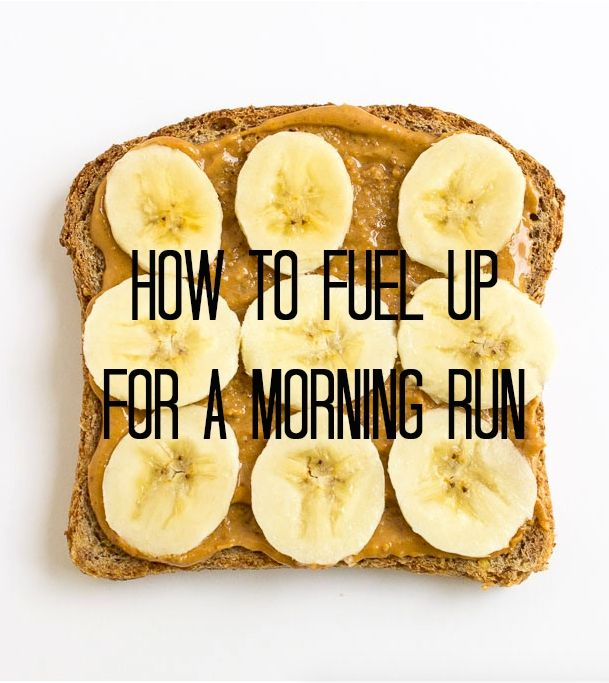 How to fuel up for a morning run! What to eat before you run. | Eating  before running, Running food, Preworkout snack