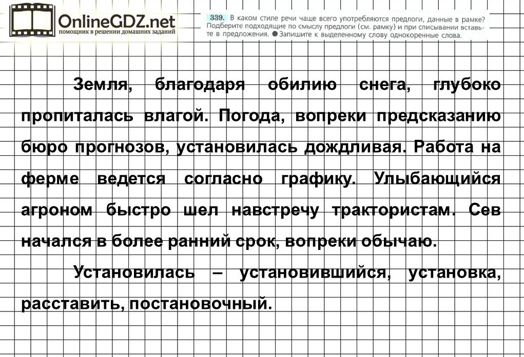 Решебник по математике а.п.кочина н.п.листопад