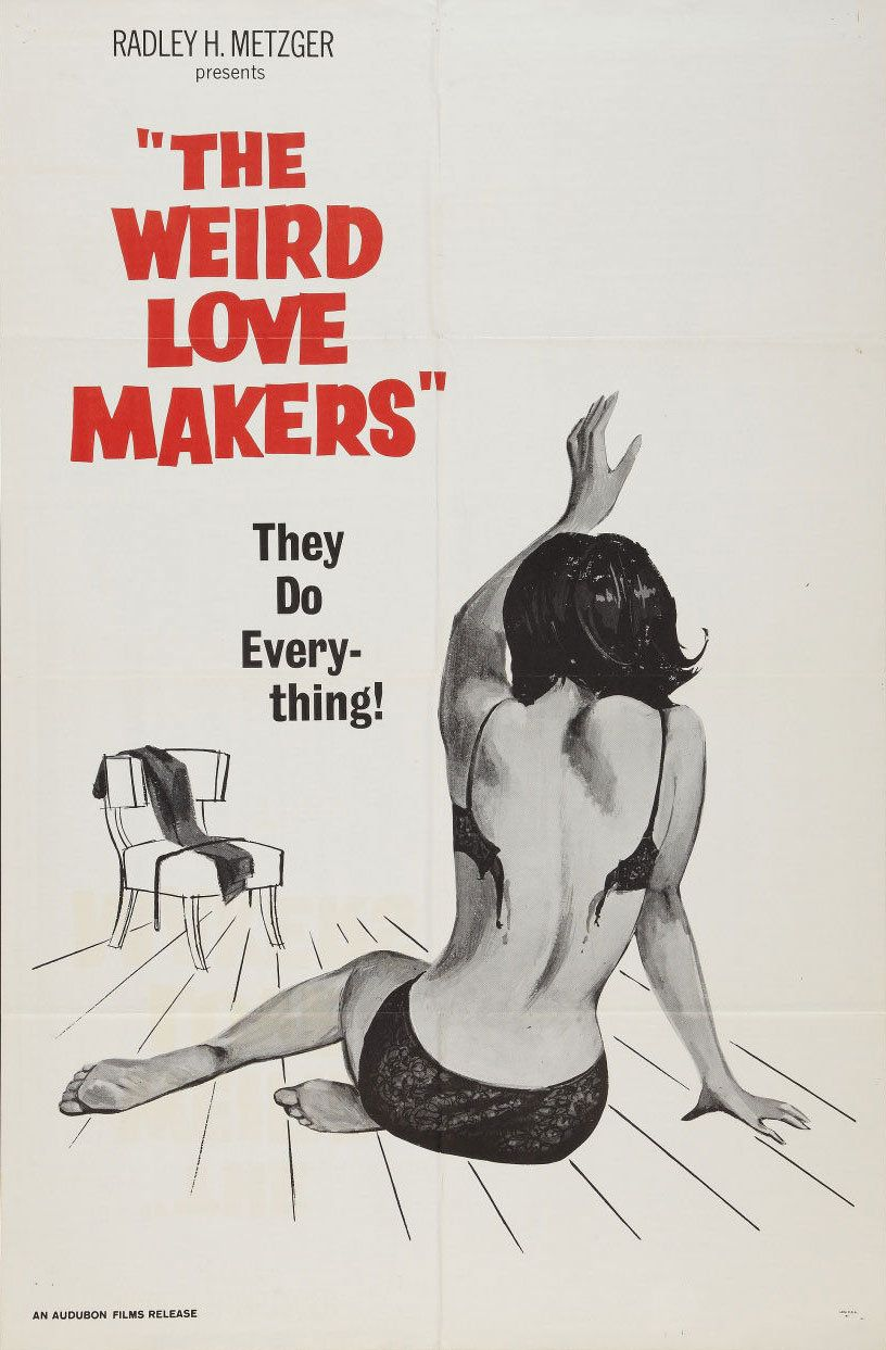 Art house erotic films