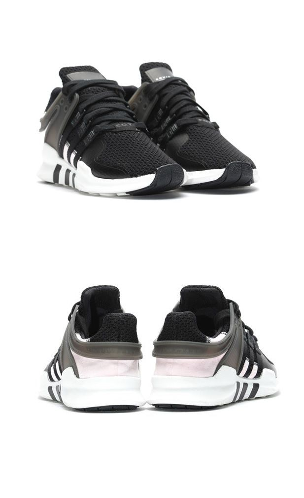 online retailer 70b2c f0598 adidas EQT Support ADV: Clear Pink   Men's   Adidas ...