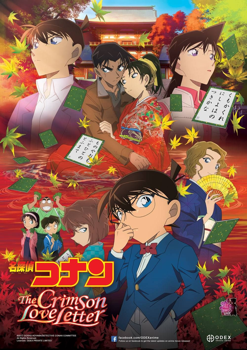 The Disappearance Of Conan Edogawa The Worst Two Days In History Sub Indo : disappearance, conan, edogawa, worst, history, Detective, Conan, Movies, Ideas, Movie,, Conan,