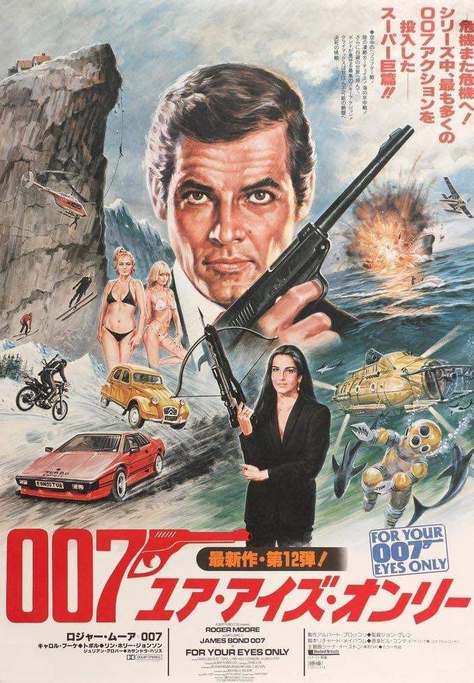 This is an original, rolled, Japanese B2 movie poster from 1981 for For Your Eyes Only starring Roger Moore, Carole Bouquet, Topol, Lynn-Holly Johnson, Julian Glover and Jill Bennett. John Glen directed the James Bond film. Hisamitsu Noguchi is the artist for the poster. The Style A poster measures 20 1/4
