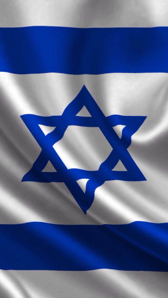 Israel S Flag Israeli Flag Flag Israel Flag