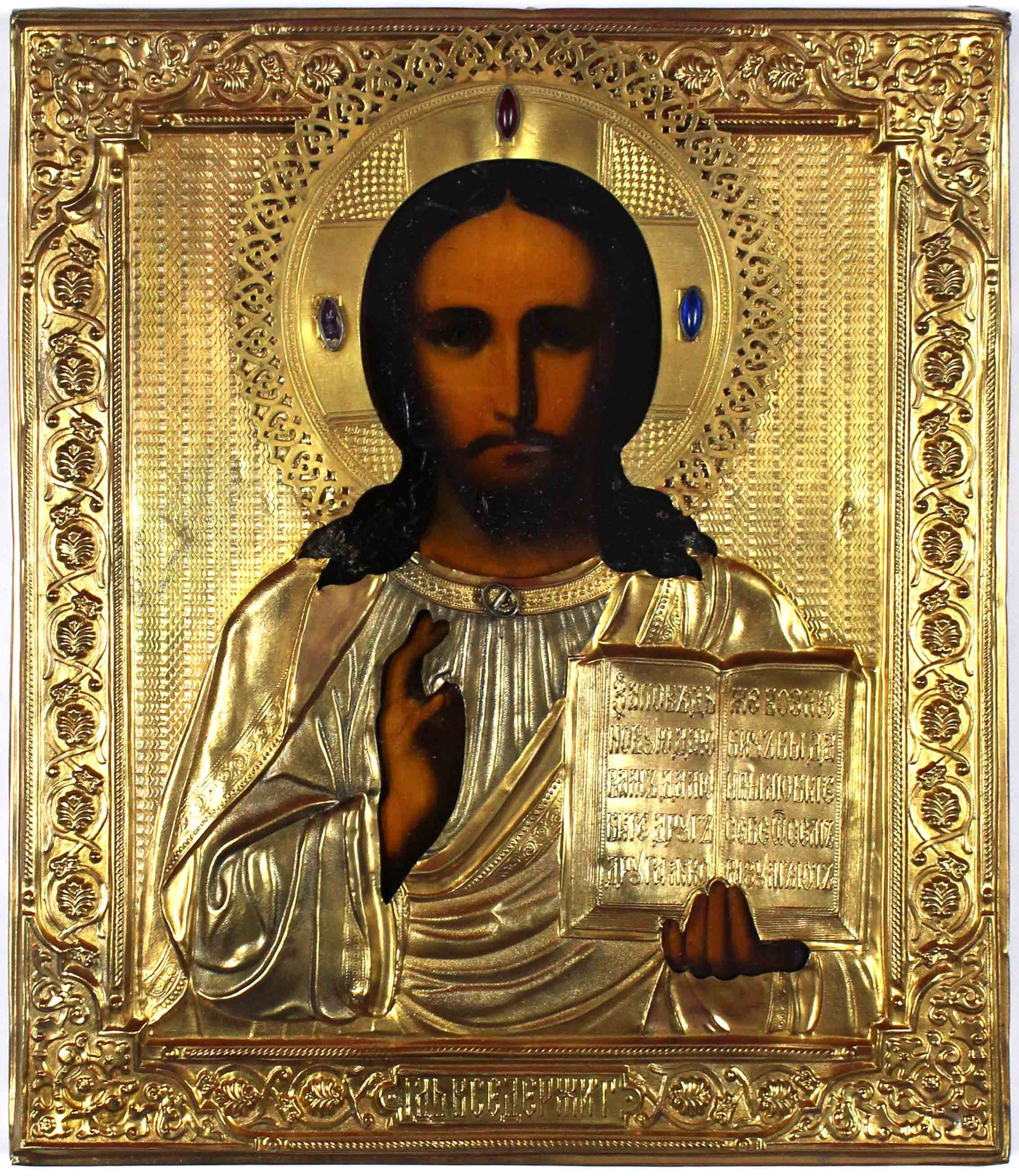 An icon of Christ Pantocrator. Interestingly, icons are not painted but written. #icon #religion #christ