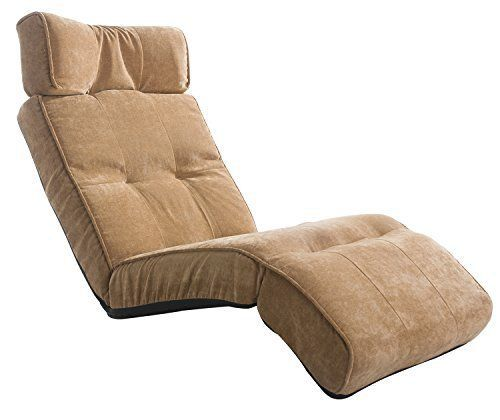 Merax Adjustable Folding Floor Couch Lounger Sofa Chair