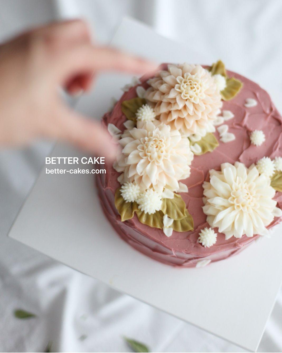 . Done by my / Dahlia flower cake  . Mailbettercakes@naver.com Linebetter_cake FacebookBetter Cake Kakaotalkleesumin222  #buttercream#cake#베이킹#baking#bettercake#like#버터크림케익#베러케이크#koreanbuttercream#flowers#꽃#sweet#플라워케이크#foodporn#birthday #beanpaste#디저트#bettercake#dessert#버터크림플라워케익#follow#food#koreancake#beautiful#flowerstagram#instacake#공방#꽃스타그램#베이킹클래스#instafood#flowercake