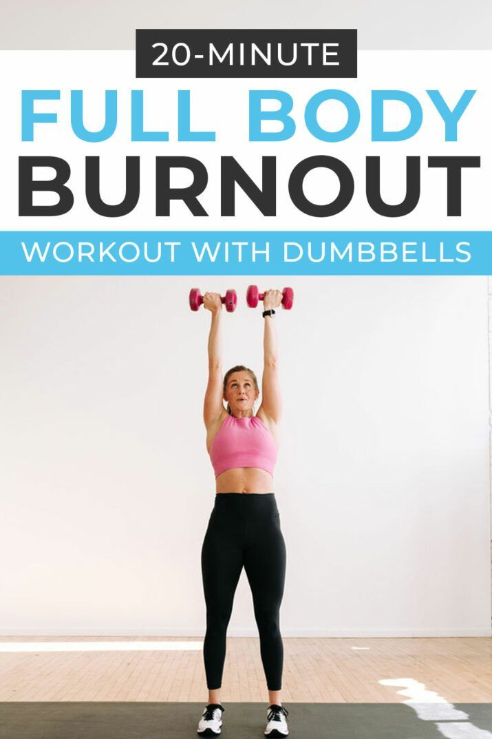 Legs upper body and core: hit it all in this dumbbell strength and cardio home workout! The best ful...