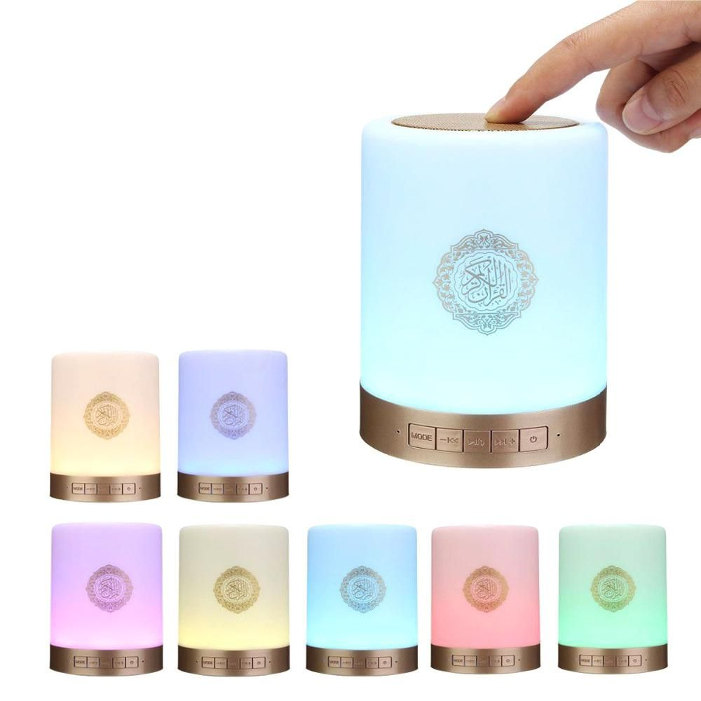 Equantu Sq 112 Portable Quran Speaker Led Bluetooth Speaker Quran Koran Reciter Speaker In 2020 Touch Lamp Speakers Gift Quran