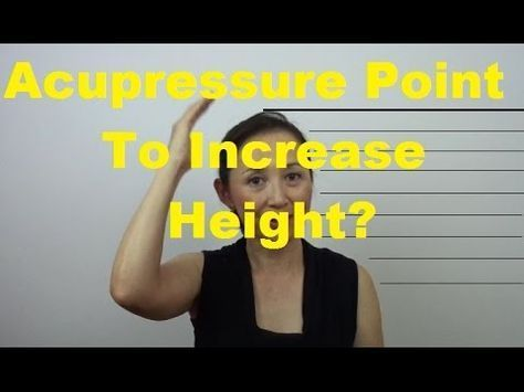 Acupressure Point To Increase Height? - Massage Monday #255 - YouTube #acupressure #acupuncture #chiropractic…
