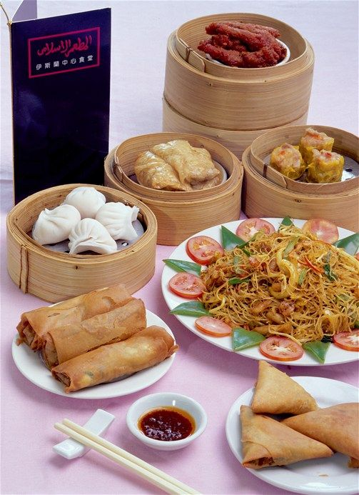 Top 14 Halal Eateries You Have To Check Out In Hong Kong Authentic Halal Local Food In Hong Kong Food Halal Recipes Halal