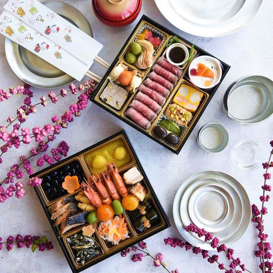 "Happy New Year! 🎉 In Japan, New Year or ""shogatsu"" is"
