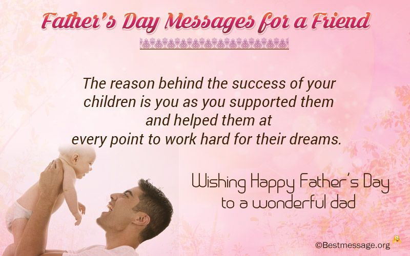 father s day messages for a friend happy father s day wishes
