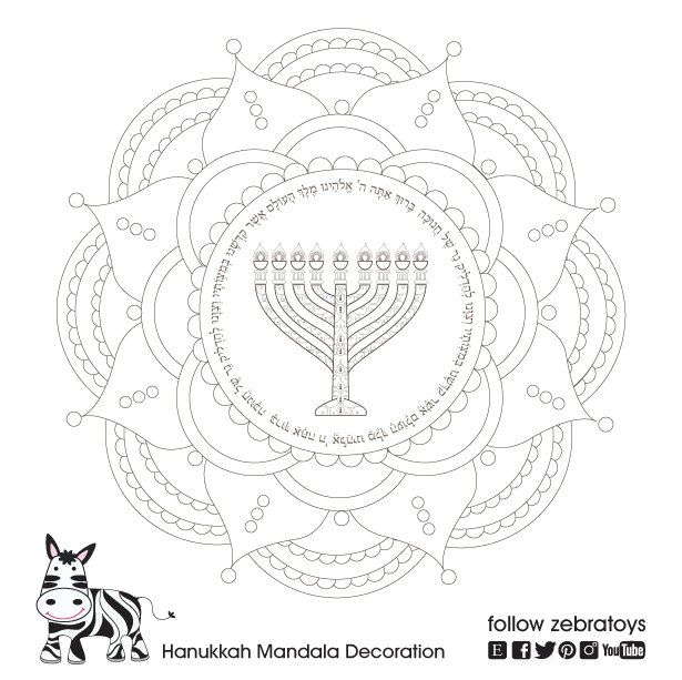 Hanukkah Mandala Decoration-Candles Blessing-Chanukkah Prayer ...