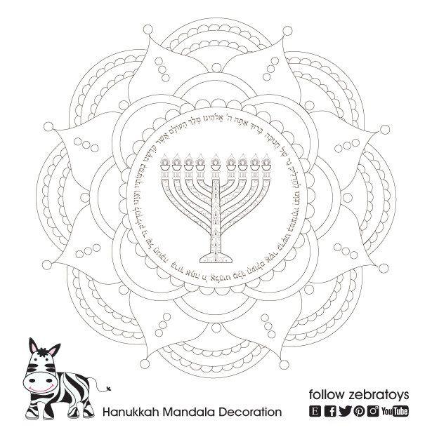 hanukkah mandala decoration candles blessing chanukkah prayer menorah coloring page decorating crafts jewish art projects instant download
