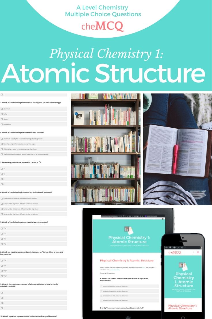 Aqa a level chemistry physical chemistry 1 atomic structure aqa a level chemistry physical chemistry 1 atomic structure multiple choice questions interactive online quiz ccuart Choice Image