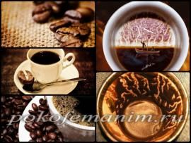 Gadanie Na Kofejnoj Gushe Simvoly Tolkovanie Znachenie Fakty O Kofe Gadanie Prazdnik
