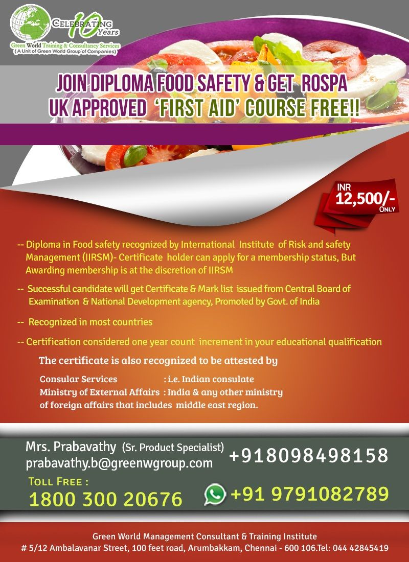 GWG is offering national diploma course in food safety at low cost     GWG is offering national diploma course in food safety at low cost   http   greenwgroup co in national safety diploma course    diplomainfoodsafety