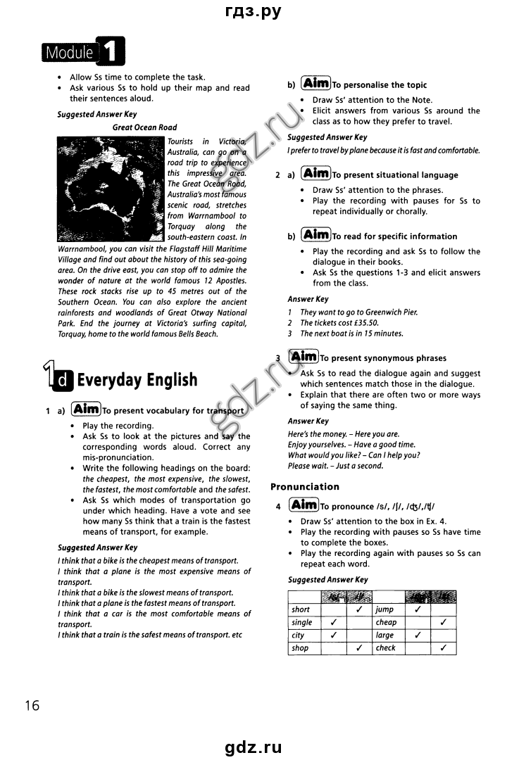 Перевод текста happy english 9 класс workbook
