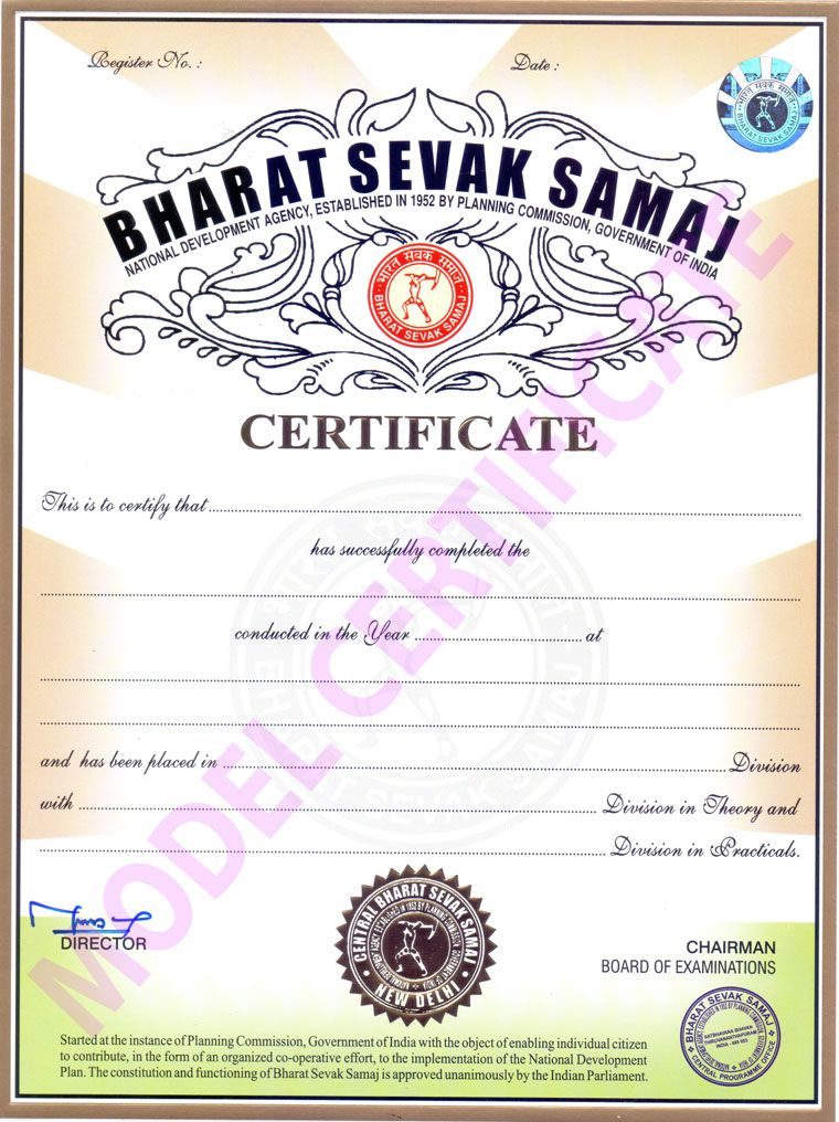 Bharat Sevak Samaj Bss Vocational Education Model Certificate