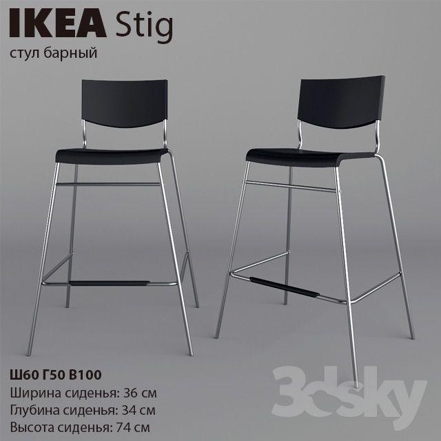 Taburete Stig.Ikea Stig Chair Bar Chair Balcony Table Chairs Ikea